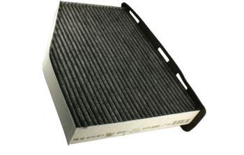 Obrázek pro kategorii Kabinový filtr